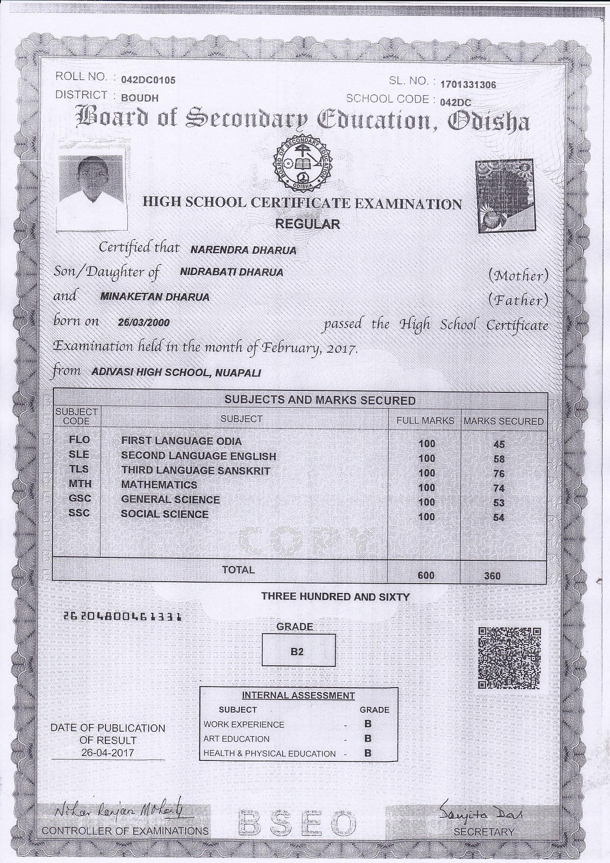 View Medha Details Back to Previous Page Name